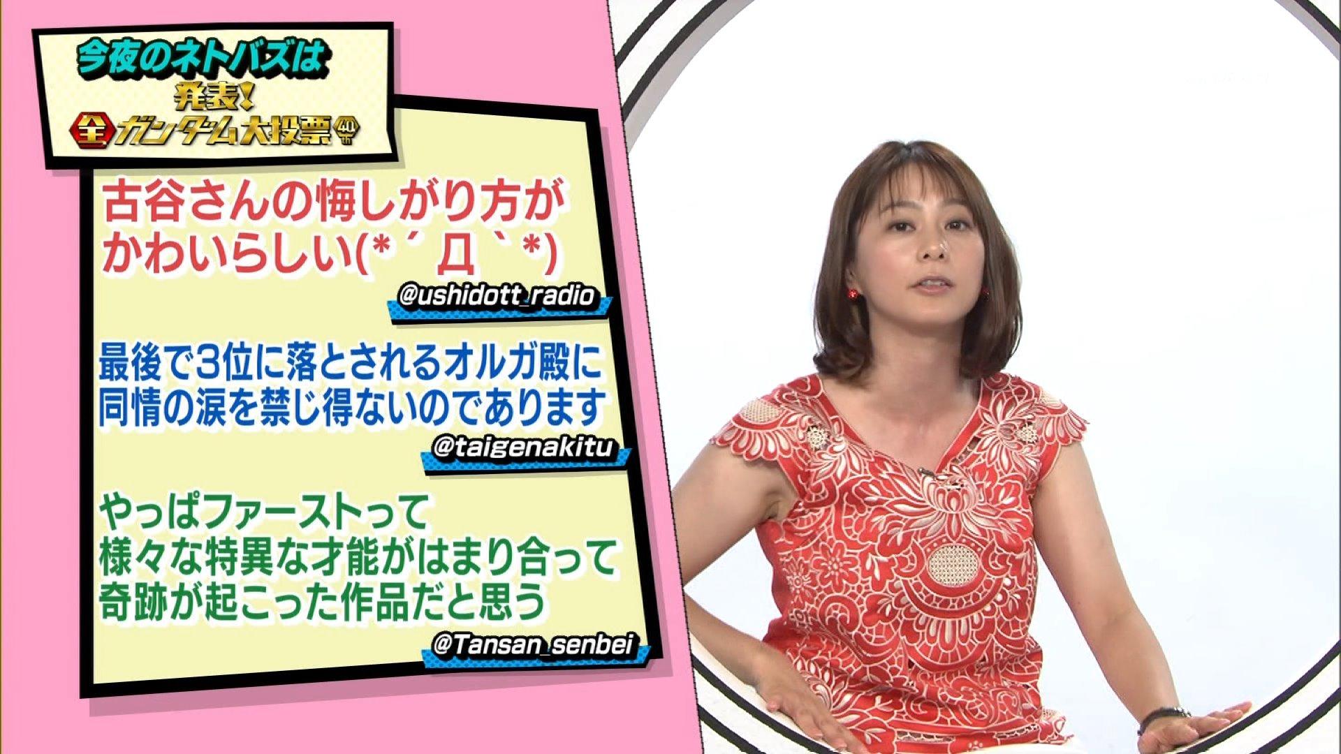 杉浦友紀アナ 巨乳ノースリーブの脇!!