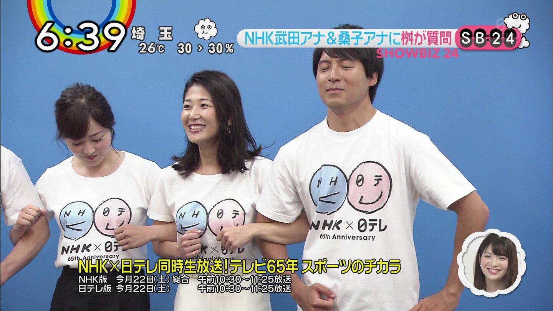 桑子真帆アナと水卜麻美アナが競演! Tシャツ乳対決!