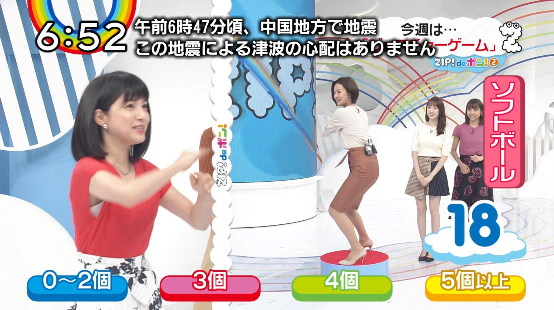 徳島えりかアナ タイトスカートでジェスチャーゲーム!