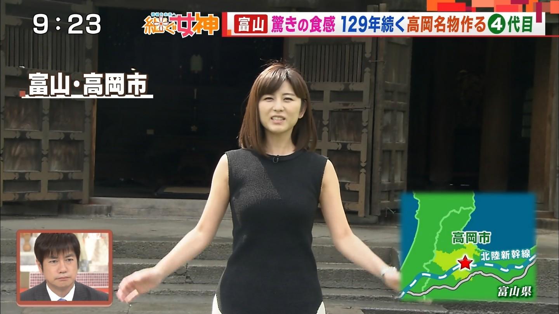 宇賀なつみアナ セクシーノースリーブ!