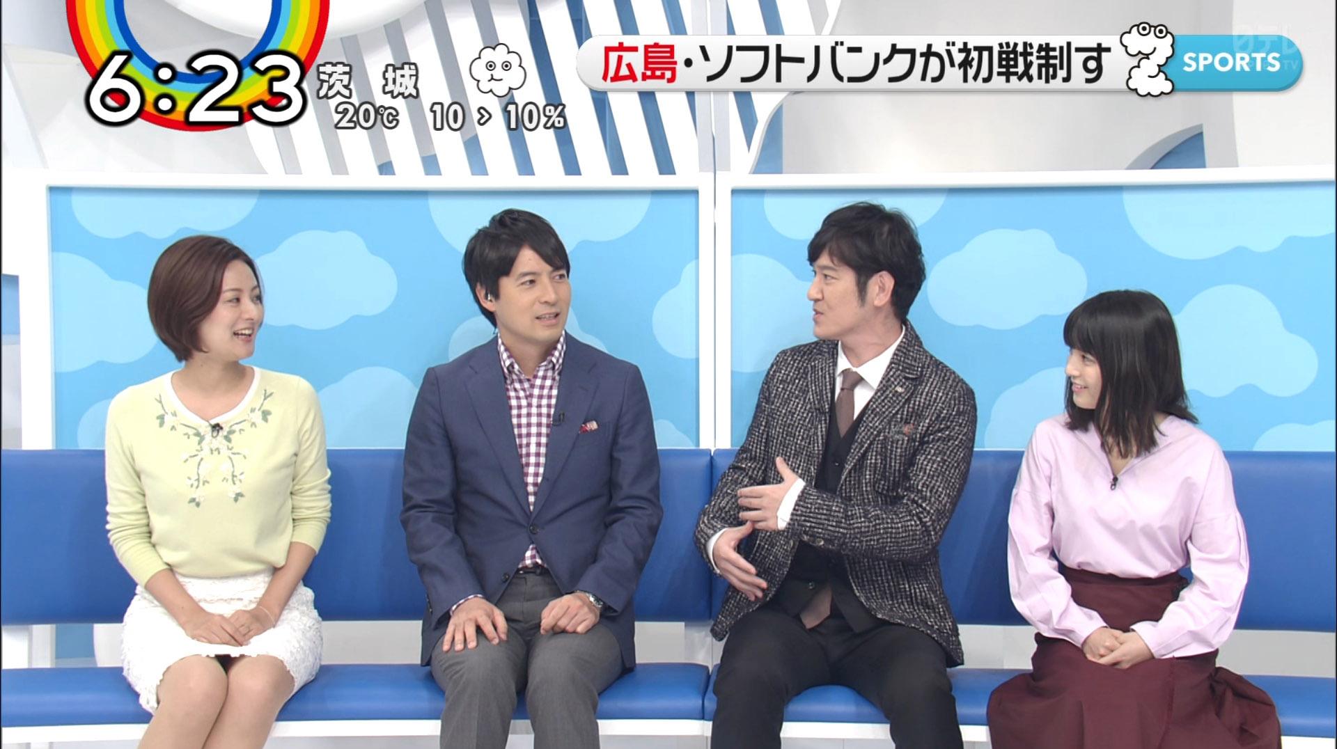 徳島えりかアナが「ZIP!」でパンチラ!!!