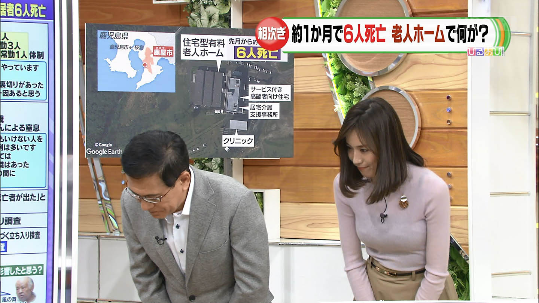 笹川友里アナ 透けニットでおっぱい強調!