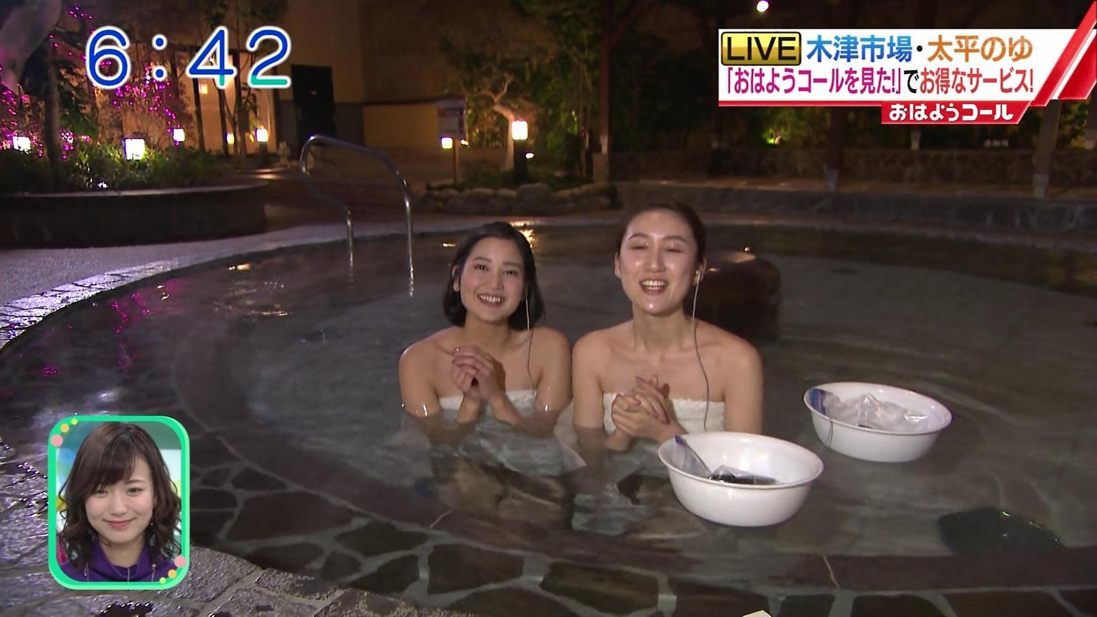 おはようコールABCのレポーターが露天風呂からLIVE中継!