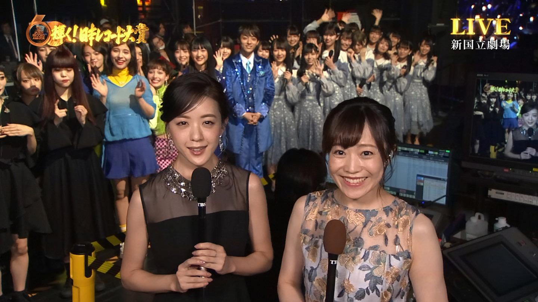 江藤愛アナと古谷有美アナ ノースリーブ! 日本レコード大賞