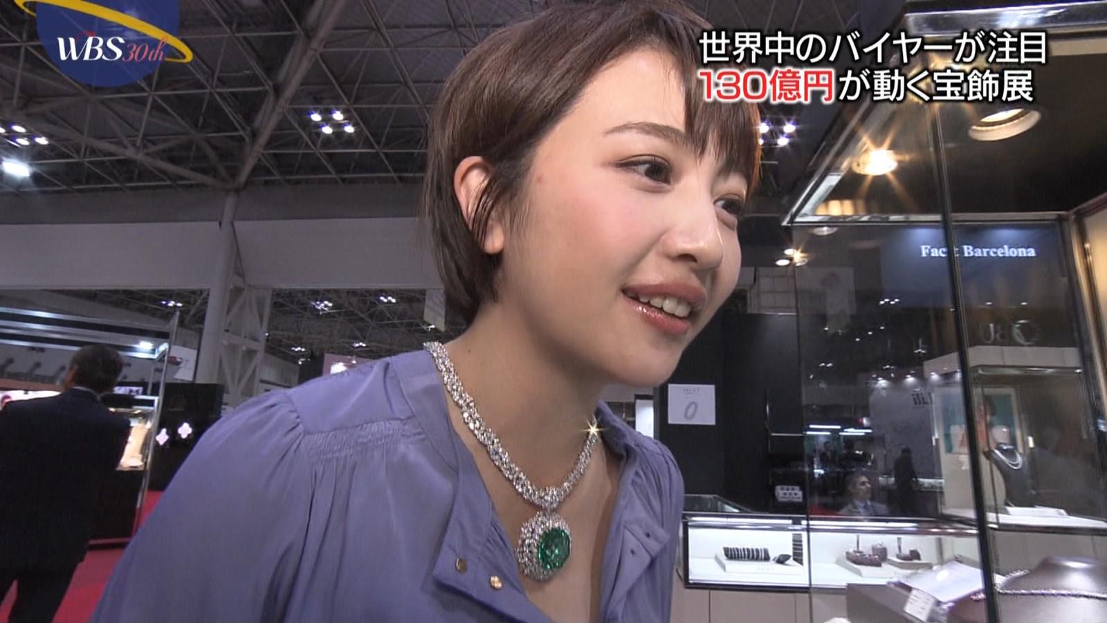 相内優香アナ 5億円のネックレスに興奮!