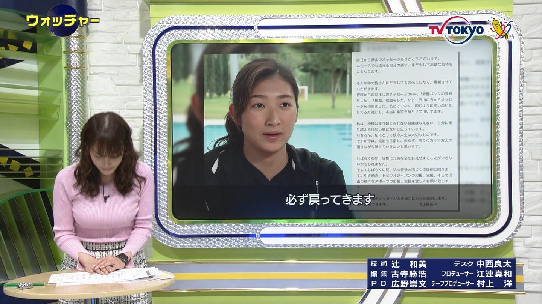 鷲見玲奈アナ ニットの巨乳がはち切れそうな件!!