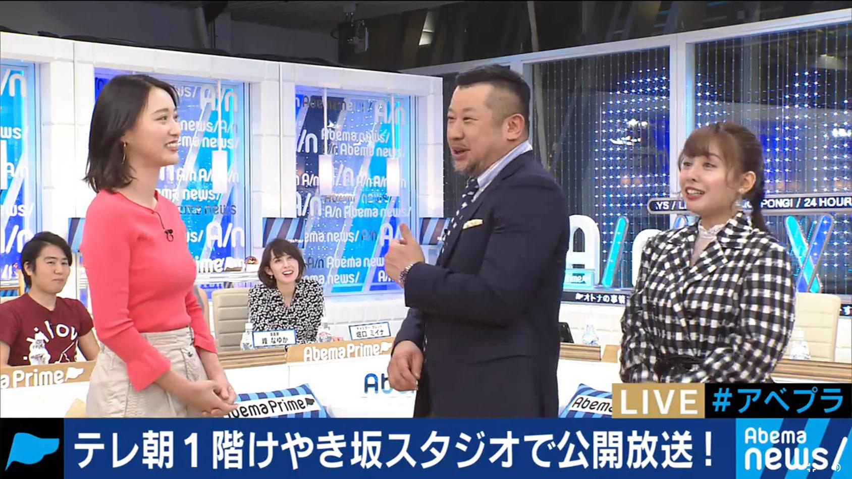 小川彩佳アナ ニットの横乳!!