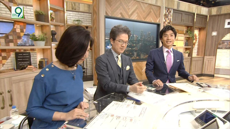 桑子真帆アナ 横乳 ニュースウオッチ9